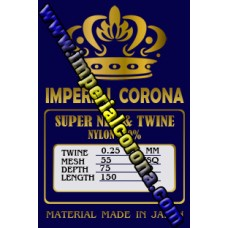 Сетеполотно Imperial Corona 55 х 0,25 х 75 х 150
